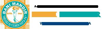 Bani Mandir Logo
